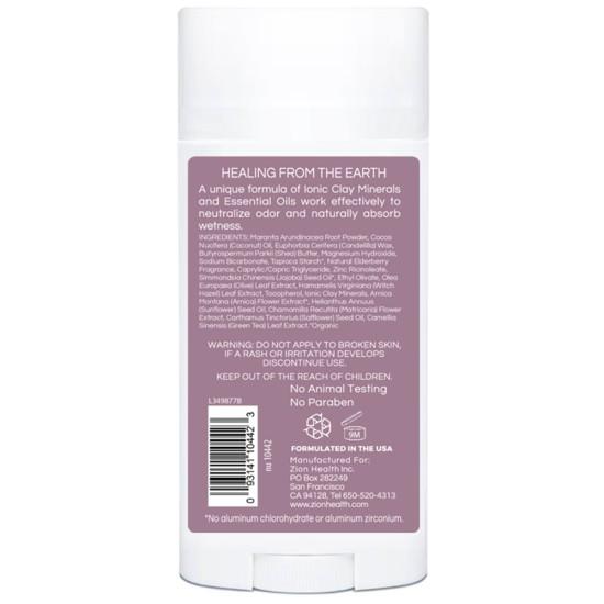 Clay Dry Bold - Elderberry Deodorant 2.8oz. image